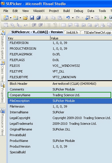 ActiveX project - CompanyName property is filled with publisher name
